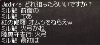 20140726-2.png