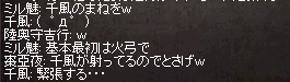 20140726-3.png