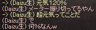20140729-5.png