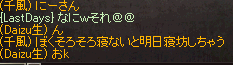 20140811-2.png