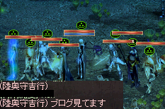 20140818-2.png