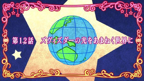 世界征服11 (18)
