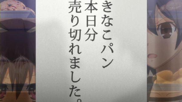 デートⅡ-01 (11)