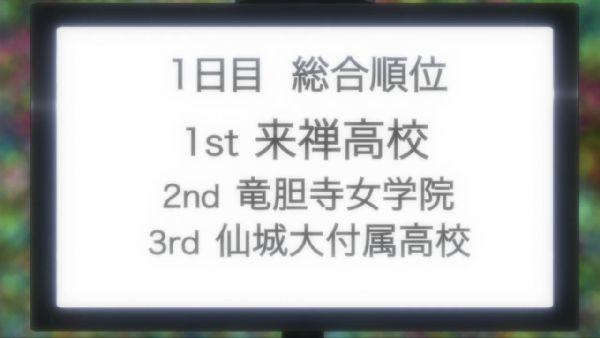 デート2-07 (4)