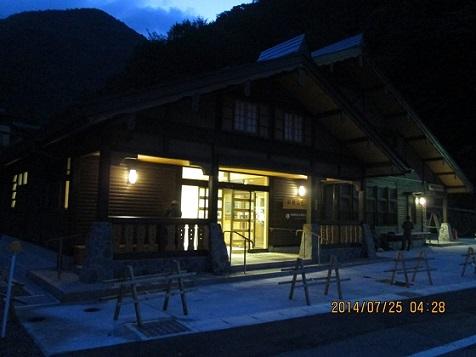 新穂高温泉の登山センター