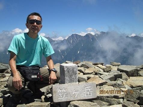 笠ヶ岳山頂にて