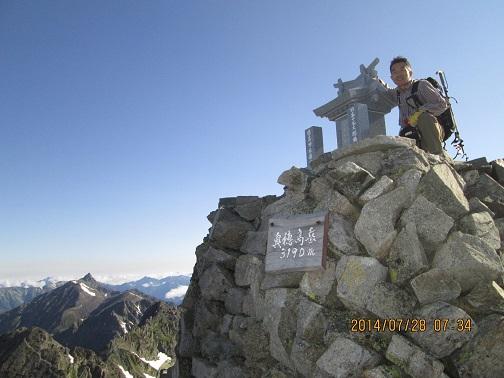 奥穂高岳山頂にて