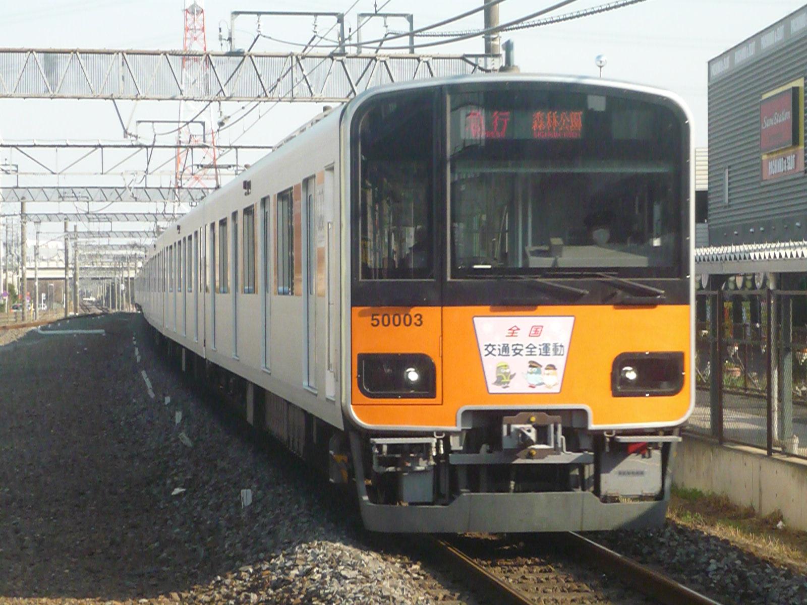2014-04-01-03