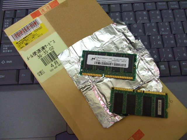 DSCF2546.jpg