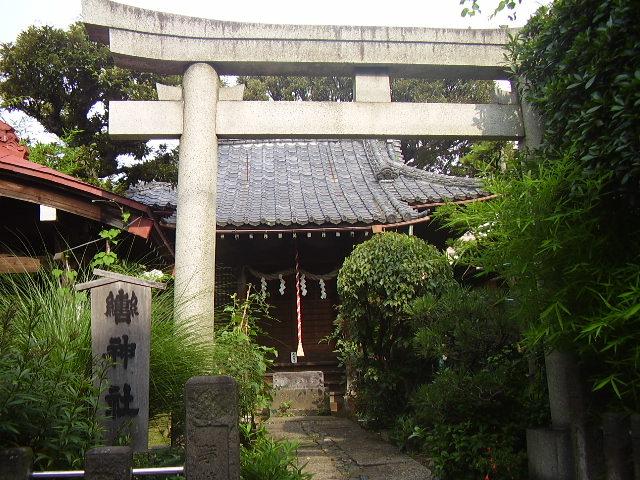 仲町 鎌倉街道沿い 轡神社