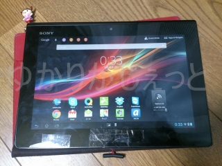 Xperia Tablet S末期