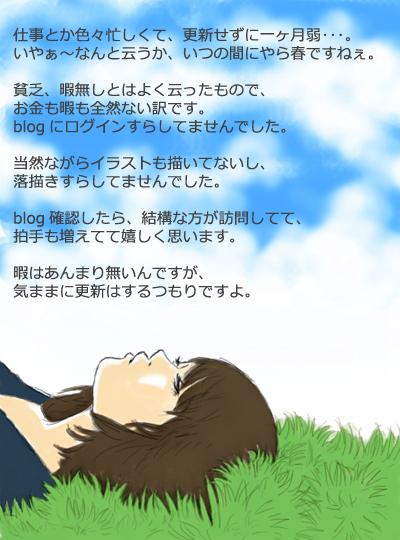 寝そべる01