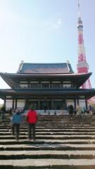 Shiba-Asakusa (2)