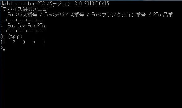 pt3-09.jpg