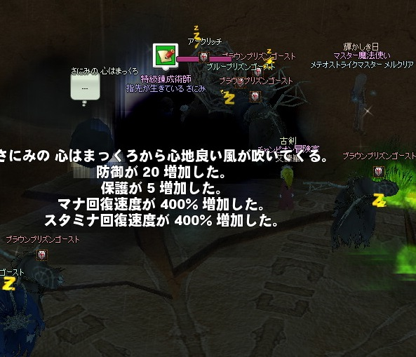 mabinogi_2014_08_30_006.jpg