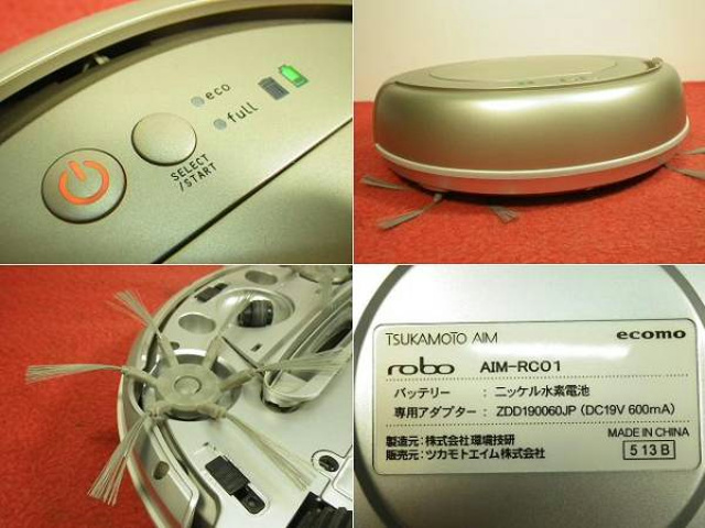 AIM-RC01_05.jpg