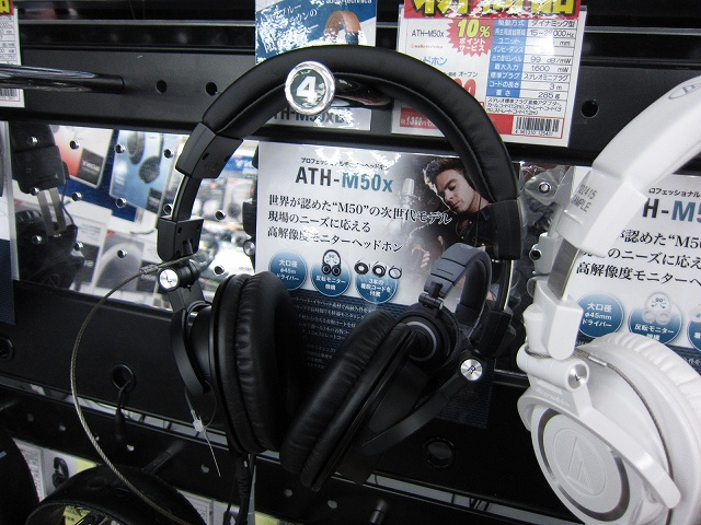 ATH-M50x_01.jpg