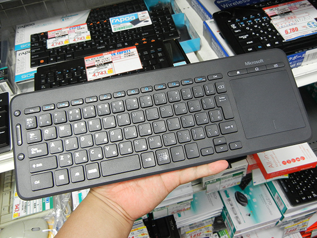 All-in-One_Media_Keyboard_07.jpg