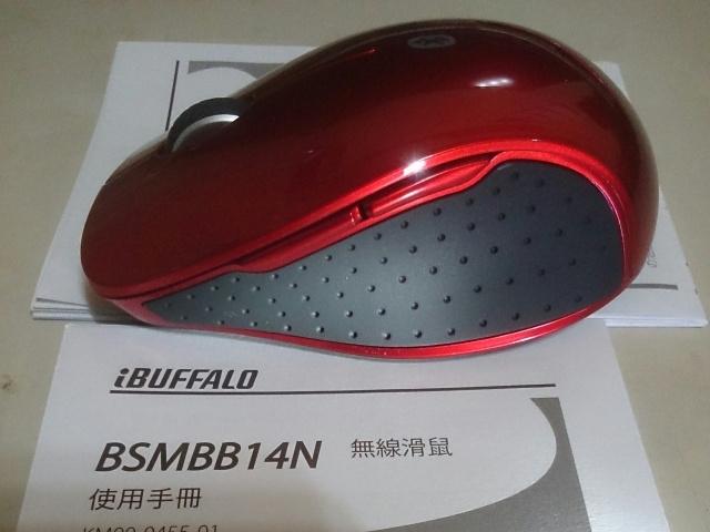 BSMBB14N_04.jpg