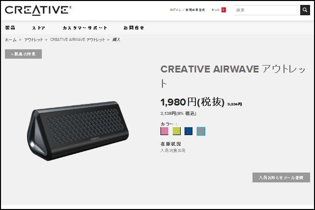Creative_Airwave_01.jpg