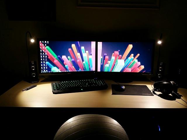 Desktop_MultiDisplay23_79.jpg