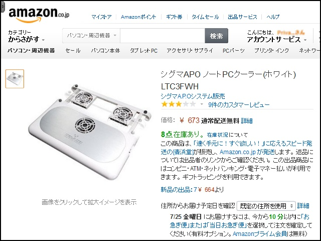 LTC3FWH_01.jpg