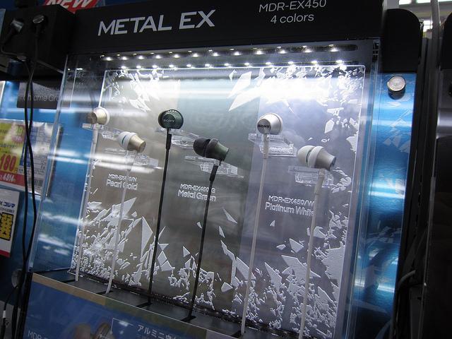 MDR-EX450_01.jpg