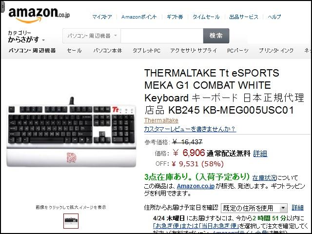 MEKA_G1_COMBAT_WHITE_11.jpg