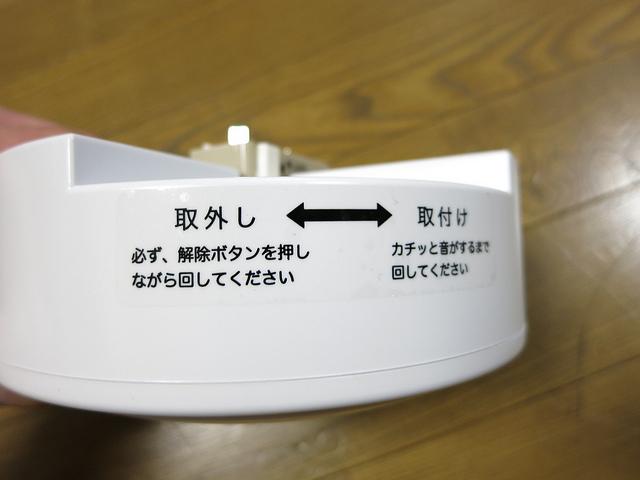 MLC-10N_07.jpg