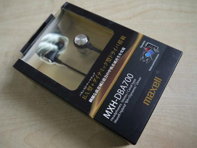 MXH-DBA700_01.jpg
