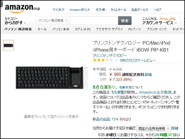 PIP-KB1_01.jpg