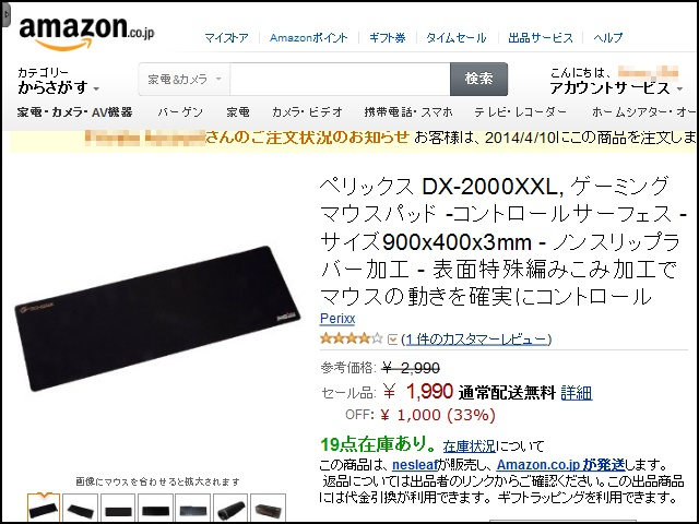 Perixx_DX-2000XXL_23.jpg