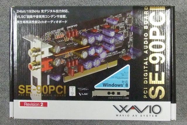 SE-90PCI_R2_01.jpg