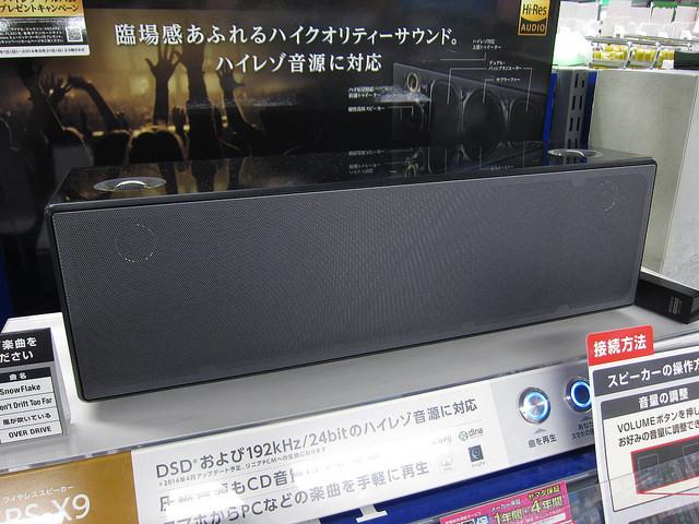 SRS-X9_01.jpg