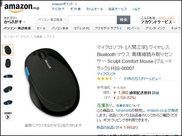 Sculpt_Comfort_Mouse_24.jpg