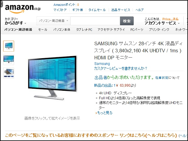 U28D590D_08.jpg