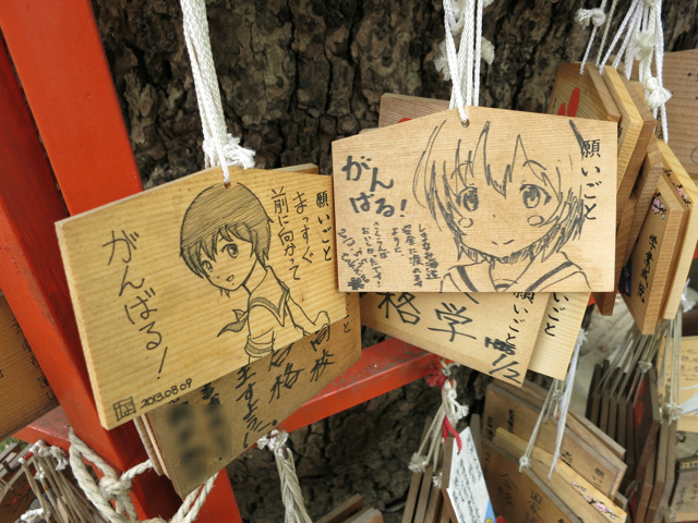 kamichu2014_01b.jpg