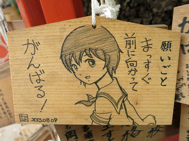 kamichu2014_07.jpg