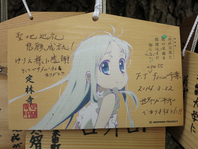 kamichu2014_08.jpg