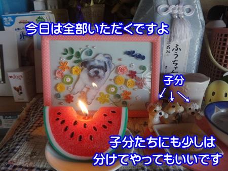 0906-04_20140906144340f72.jpg