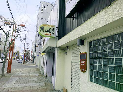 obihiro_minoritycamp3.jpg