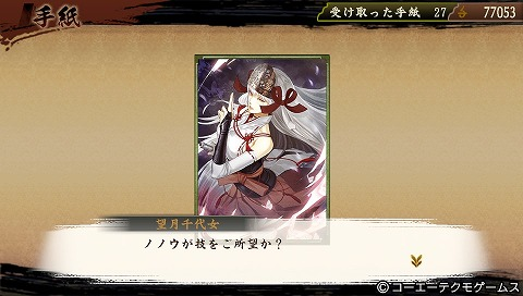s-2014-07-12-131605 (1)