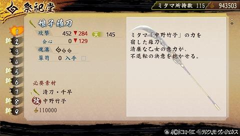 s2014-08-30-212746.jpg