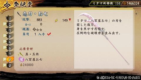 s2014-09-09-002750.jpg
