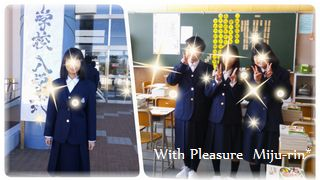 2014-04-12-11-25-16_deco.jpg