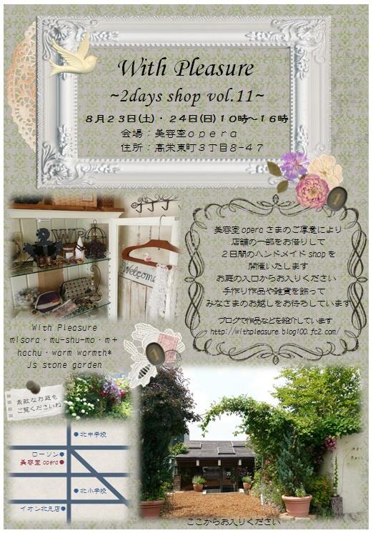 vol11ブログ