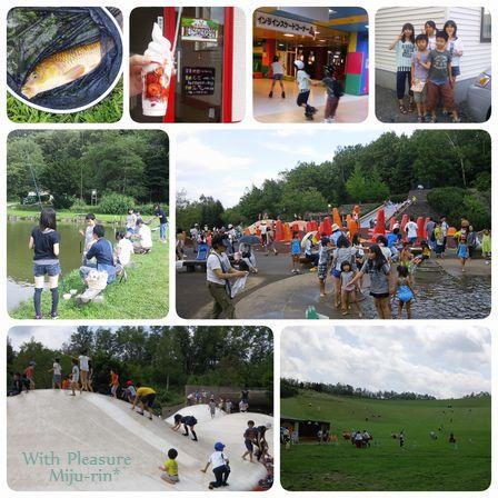 LINEcamera_share_2014-08-16-19-56-42.jpg