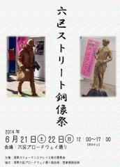 スクリーンショット 2014-07-02 11.39.57