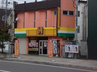 2014072010.jpg