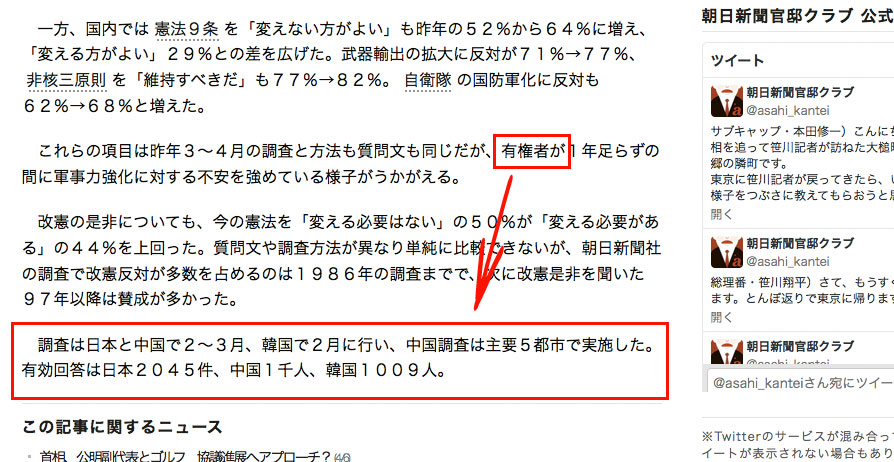 asahi20140702.jpg